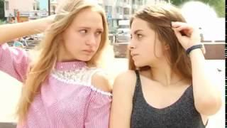 Интерактивное шоу «Блондинки или брюнетки»