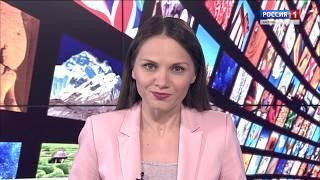 """""""Вести-Карелия"""". 15.11.2018"""