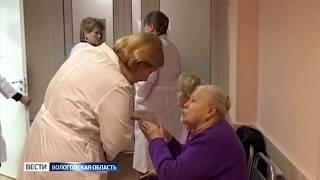 Большая региональная конференция стомированных больных пройдет сегодня в Вологде