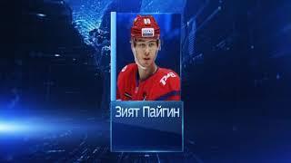 "Из ""Локомотива"" уходит Зият Пайгин"