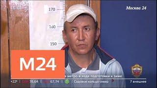 МВД опубликовал видеозапись допроса задержанного по подозрению в убийстве полицейского - Москва 24