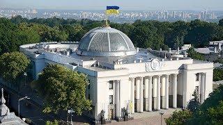 Трибунал для коррупционеров: поможет ли Антикоррупционный суд Украины бороться со взятками