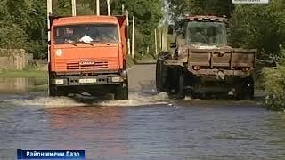 Вести-Хабаровск. Паводок после тайфуна
