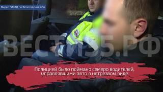 Полицейские устроили облаву на пьяных водителей