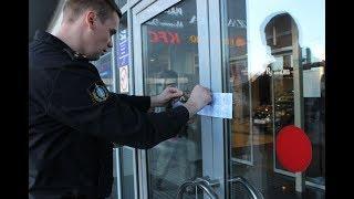 На Ставрополье временно закрыли 11 торговых центров