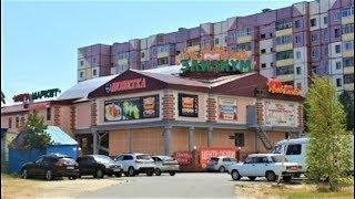 В Излучинске закрыли торговый центр, в котором хранили баллоны с горючим газом