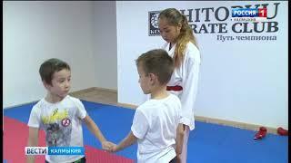 Калмыцкие каратисты взяли три золотые медали