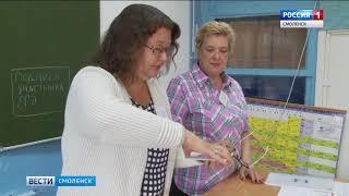Главный вуз Смоленщины закрыл магистратуру по двум специальностям