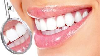 Европейская стоматология по доступным ценам