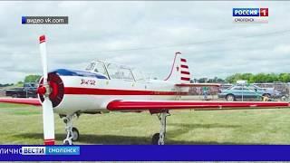 Прокуратура изучит обстоятельства рискованного поступка смоленского летчика