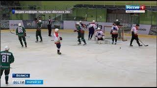 Китайские хоккеисты в Марий Эл готовятся к чемпионату ВХЛ