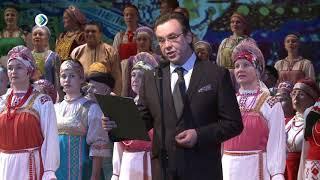 Василей. 01. 04. 18