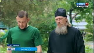 Астраханцы вспоминают Усекновение главы Иоанна Предтечи