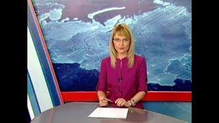 Вести Адыгея - 15.02.2018