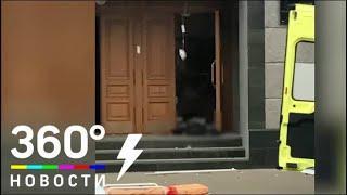 Взрыв в здании ФСБ в Архангельске: последние подробности