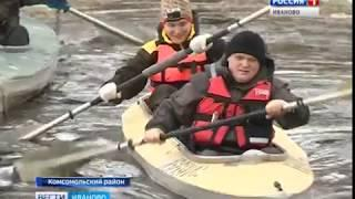 В Ивановской области открыли сезон водного туризма