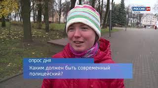 Опрос дня. Псков 09.11.2018
