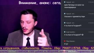 Внимание, анонс: сегодня в 18:00, Вечерняя Москва.