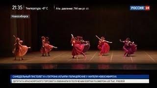 В Новосибирске показали спектакль Большого театра «Дама с камелиями»