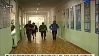 МЧС проверяет школы