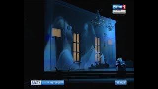 Вести Санкт-Петербург. Выпуск 14:25 от 14.11.2018