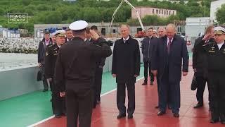 Базу подводных сил проверили на Камчатке  | Новости сегодня | Происшествия | Масс Медиа