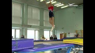 В Самаре прошли соревнования по прыжкам на батуте