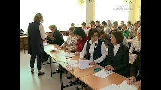 Более 4 тысяч жителей Самарской области написали этнографический диктант. Дом дружбы от 10.11.2018