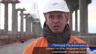 Все опоры Крымского моста готовы