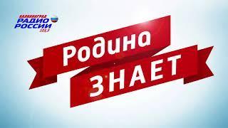 Говорим про Владимир: эфир программы «Региональная география» от 31.01.2018