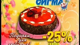 Новости 2010 02 09