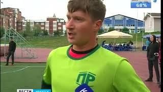Турнир по мини футболу памяти Льва Перминова открылся в Иркутске