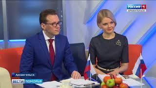 Первыми в регионе итоги голосования по выборам подвели в эфире на канале «Россия 24»