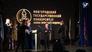 В НовГУ отпраздновали Ярославов день