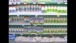 В Красноярске проверили цельное молоко
