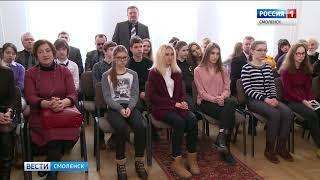 В смоленском музее открылась выставка к столетию РККА