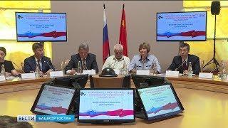 На Российско-Китайском симпозиуме в Уфе обсудили тему спорта