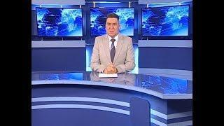 Вести Бурятия. 21-44 Эфир от 18.06.2018
