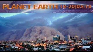 Что произошло и случилось сегодня на земле?  What happened today on earth?  Март 18-20/03