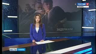 В Томской области задержан предполагаемый убийца 10-летней девочки