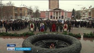 "Башкирия победила в проекте ""Герои Отечества"""