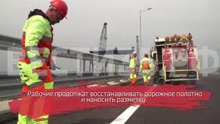 1 мая в Череповце на Северном мосту перекроют движение