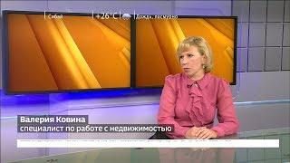 О ситуации на рынке недвижимости Башкирии