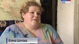 Победитель всероссийского конкурса среди инвалидов по зрению и их собак-проводников (ГТРК Вятка)