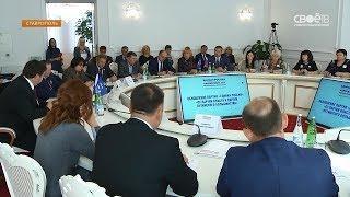 В Ставрополе завершился первый в регионе форум «Единая Россия. Направление 2026»
