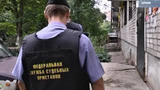 12 декабря судебные приставы Самарской области проведут прием граждан