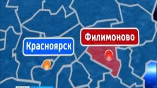 В поселке Филимоново Канского района трехлетняя девочка выпала с балкона третьего этажа