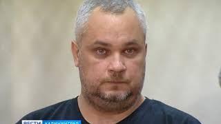 Бориса Образцова приговорили к 3,5 годам колонии общего режима