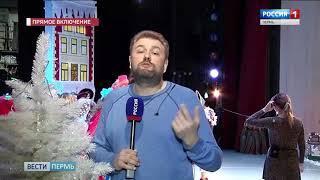 """Рождественский концерт """"Формулы успеха"""". Генеральный прогон"""