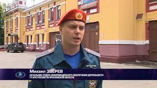 Пожар на улице Ушакова оставил ярославскую семью без жилья